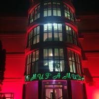 Семирамида, отель в Архипо-Осиповке