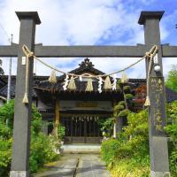 Hagurosan Sankouin / Vacation STAY 40373, hotel in Tsuruoka