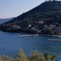 Villa Sonia, ξενοδοχείο στον Πτελεό