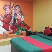 Abhinandan Stay, отель в городе Аллахабад