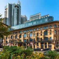 Hôtel Birks Montréal, отель в Монреале