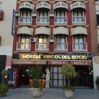 Hostal Virgen Del Rocio, hotel in Los Palacios y Villafranca