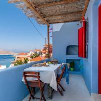 Atlantis Houses, ξενοδοχείο στη Χάλκη