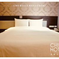 E Hotel