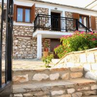 ~Vasilis House~