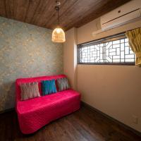 Room Inn Shanghai 中華街 Room1-C