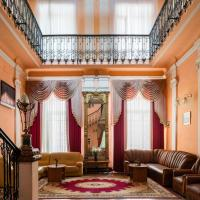 Tsentralnaya Hotel: Odessa'da bir otel