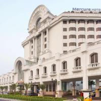 Mercure Jakarta Batavia, отель в Джакарте