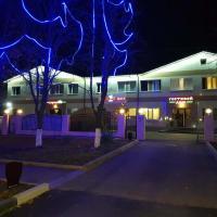 Hotel Park Otdyh, отель в Невинномысске