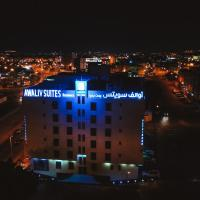 Awaliv Suites, hotel in Taif