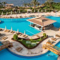 Siva Sharm Resort & SPA, hôtel à Charm el-Cheikh près de: Aéroport international de Charm el-Cheikh - SSH