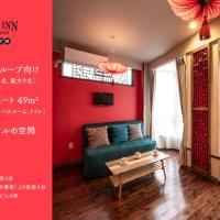 Room Inn Shanghai 横浜中華街 Room3, hotel in Yokohama