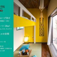 Room Inn Shanghai 中華街 Room4