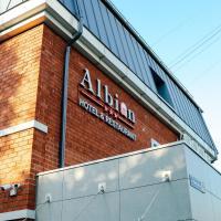 Отель Альбион, отель в Челябинске