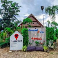 วังผา ชาเล่ต์ รีสอร์ท, hotel in Ban Fai Mun