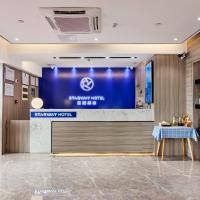Starway Hotel (xiamen zhongshan road)、廈門市のホテル