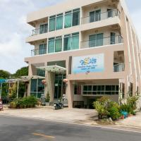 Capital O 1008 Golden Beach Boutique Resort, hotel in Prachuap Khiri Khan