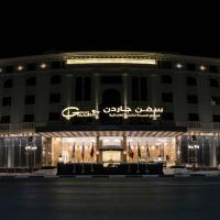 Seven Garden Hotel