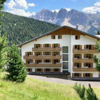 Plose Parkhotel - Residence, отель в городе Планциос
