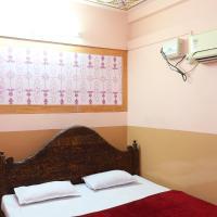 Hotel Jamna Palace, hotel in Bikaner