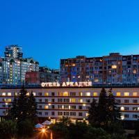 Arcadia Hotel, готель в Одесі