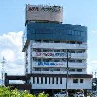 OYO HOTEL パラマウントin浦佐, hotel in Minami Uonuma