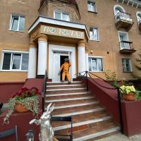 Hostel Vodolaz, hotel in Baltiysk