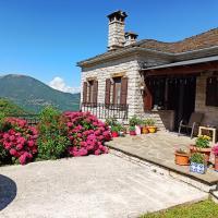 Foris House, hotel in Vikos