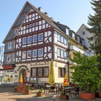 Hotel Wittgensteiner Hof, отель в городе Бад-Ласфе