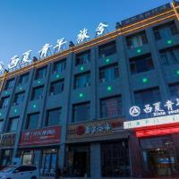 Xixia Hostel