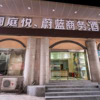 蔚蓝商务酒店, отель в городе Tongren