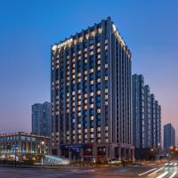 Shama Serviced Apartments Zijingang Hangzhou