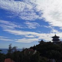 Qingdao Top Yunyin Homestay