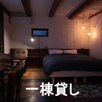 Komame, hotel en Fuyutō