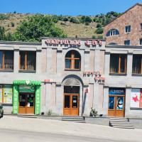Van Hotel Goris