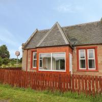 Blantyre Cottage