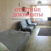 2-к квартира,Рядом с УВЗ