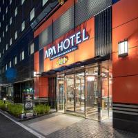 アパホテル〈名古屋駅新幹線口北〉、名古屋市のホテル