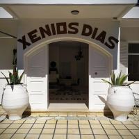 Xenios Dias