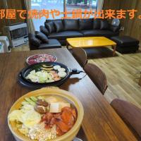 Mizu no Gakko, hotel in Shari