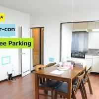 Ark City Asahikawa - Vacation STAY 8529