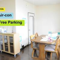 Ark City Asahikawa - Vacation STAY 8530
