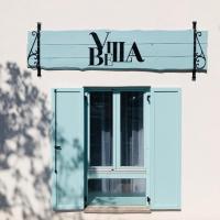 Villa Bella, hotel Badacsonytomajon