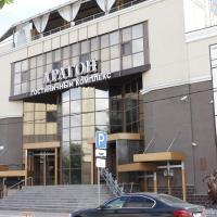 Отель Арагон, отель в Рязани