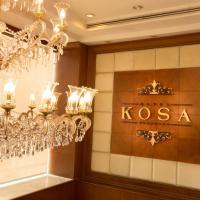 Kosa Hotel & Shopping Mall, Hotel in Khon Kaen