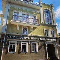 Aura Hotel, отель в Вологде