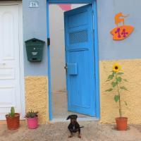 Surf House La Machacona (Backdoor)