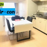 Ueda Building - Vacation STAY 8551