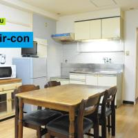 Ueda Building - Vacation STAY 8561