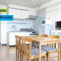 Ueda Building - Vacation STAY 8560